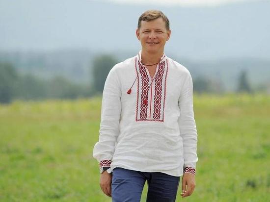 Ляшко признал ошибкой поздравление Лукашенко с победой на выборах Политика