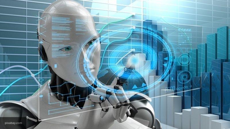 Российские вузы получат спецкурс по работе с искусственным интеллектом