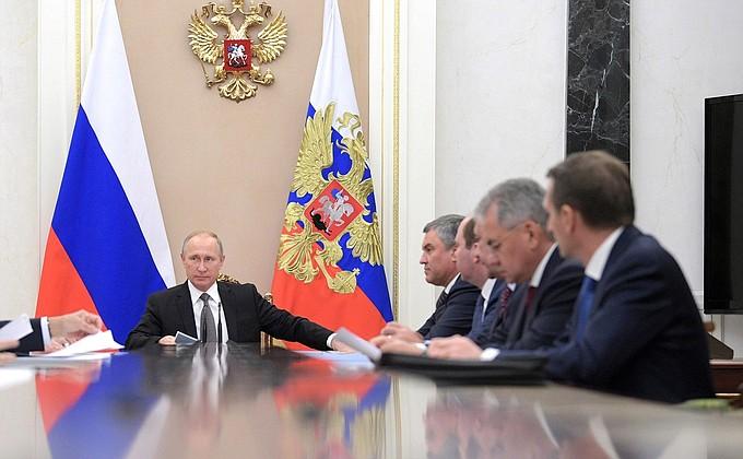 Совещание с постоянными членами Совета Безопасности - НОВОСТИ МЕСЯЦА
