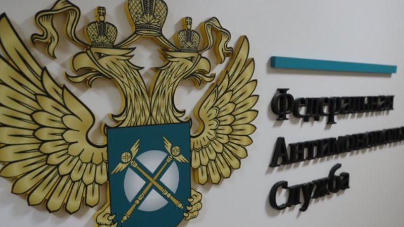 ФАС разберется с топливом - The Moscow Post ...