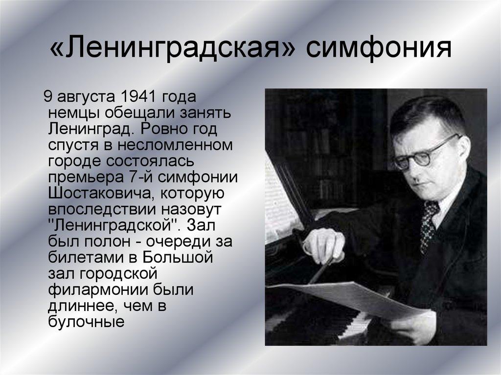 Любишь Россию? Хочешь справедливости для всех? Делом докажи!
