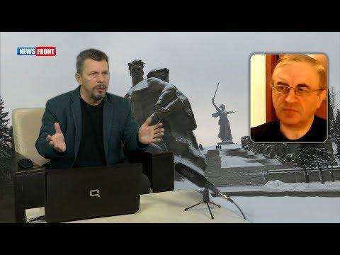Юрий Дудкин — о русофобской пропаганде на Украине