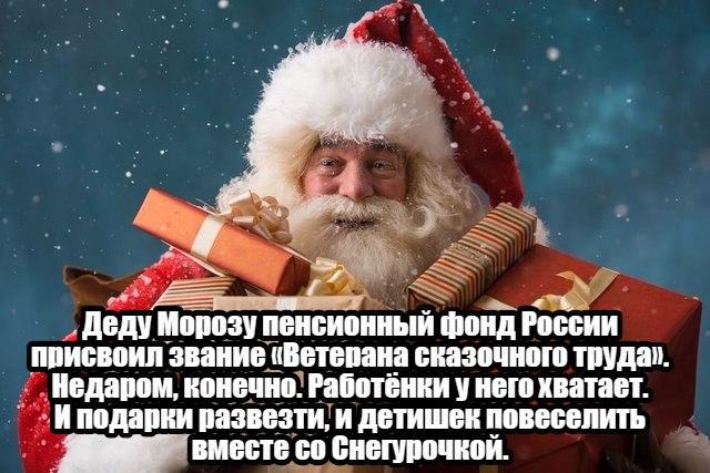 Запись за 20.12.2017 11:00:00 +0200