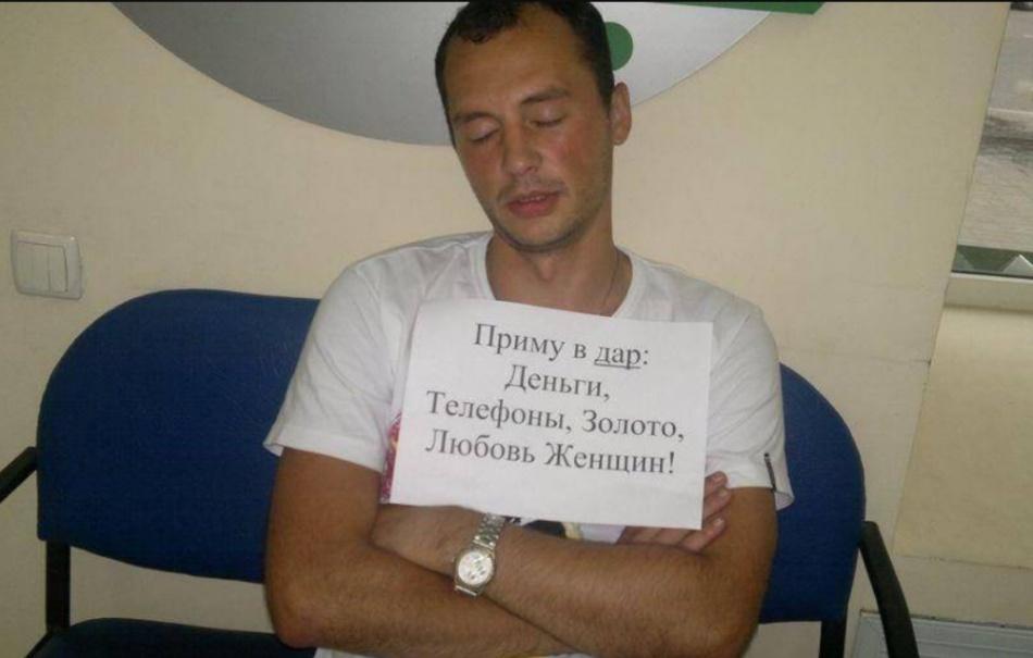 В России вымерли альфонсы