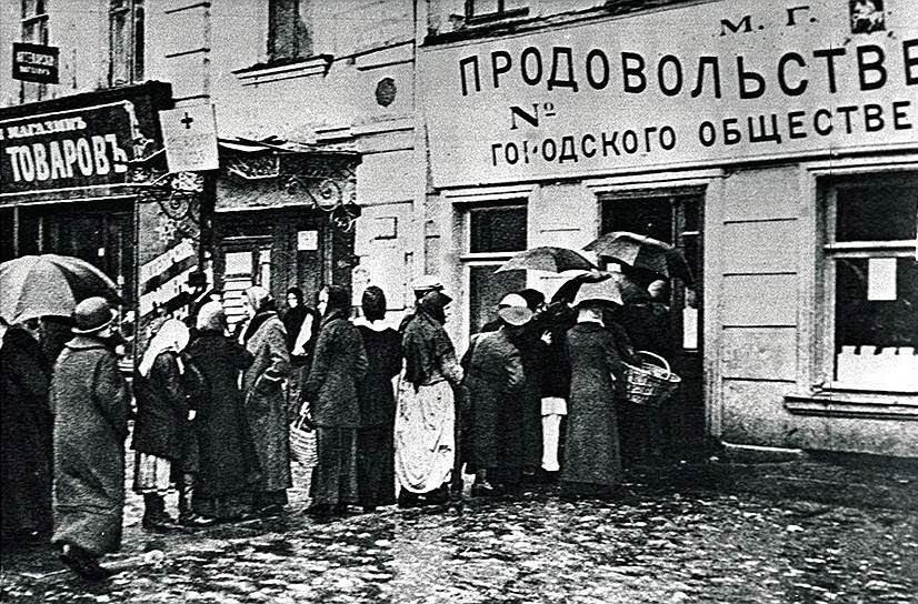Продуктовый фальсификат в царской России история России