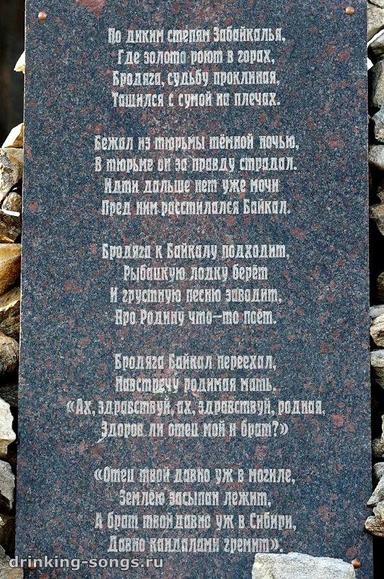 Эльбрус джанмирзоев весенний снегопад минус by sam текст песни.