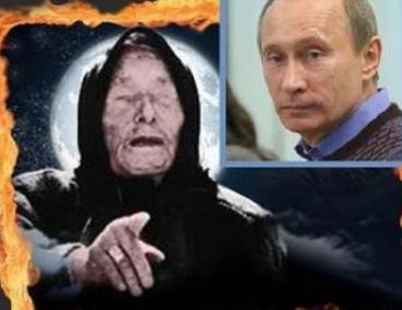 Пророчество Ванги о будущем России на Западе сочли пугающим и мрачным