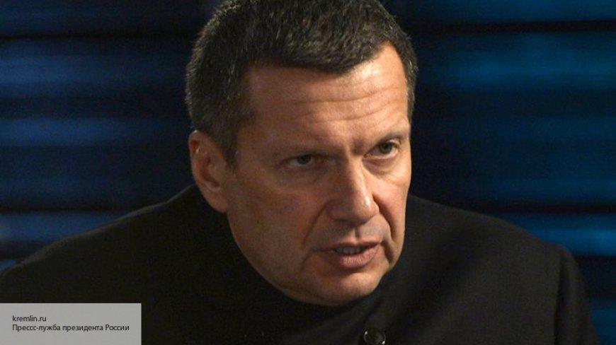 Соловьев предложил позвонить Порошенко и попросить у него генеральское звание для Ковтуна новости,события