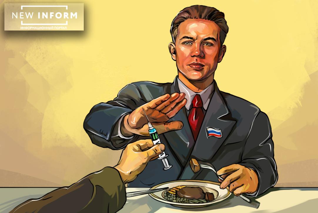 Игра окончена: WADA признало провал — Россия поедет на Олимпиаду в Пхёнчхан