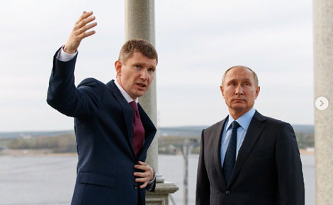 Не в гору, а к горе власть,коронавирус,политика,россияне,экономика