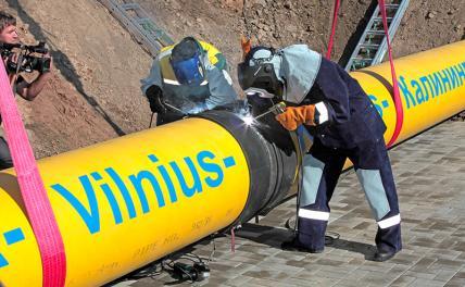 Литва прикрывается Калининградом, чтобы не остаться без российского газа геополитика