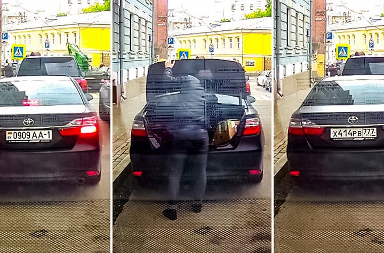 Найден новый способ не платить за парковку в Москве