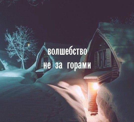 Запись за 21.12.2017 05:00:00 +0200