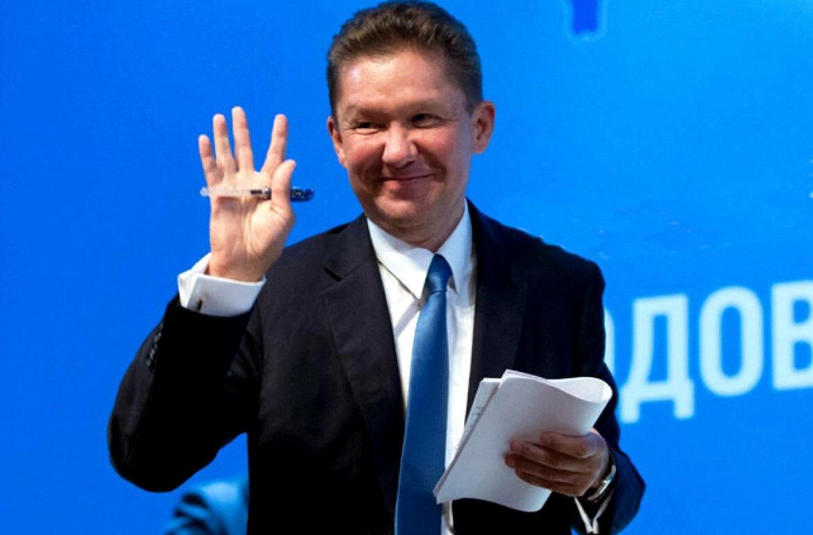 «Газпром» объявил об отказе …