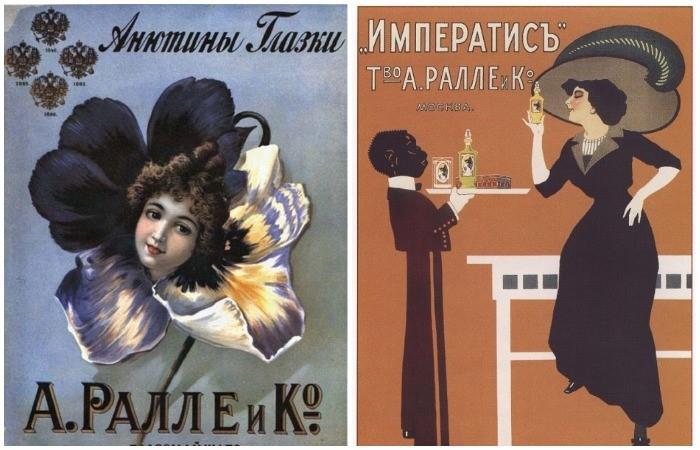 Как знаменитый бренд «Шанель №5» мог стать российским, и что этому помешало