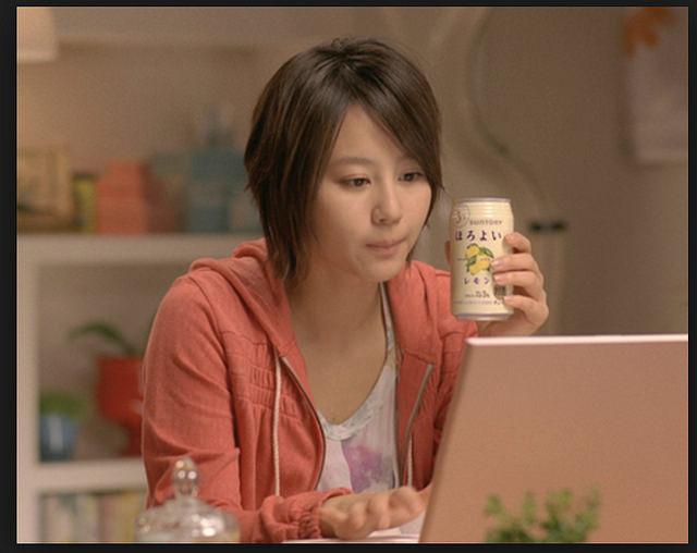 так рада, фишки нет как пьют японцы фото универсальный