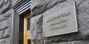 «Вершины дна» — госдолг Украины перевалил за 76 миллиардов долларов