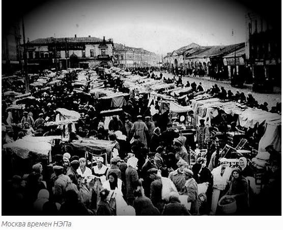 Историк Е.Прудникова: НЭП никогда не был работающей схемой. Коллективизация - гениальная идея Советского правительства
