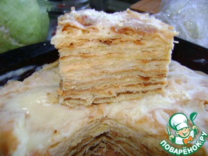 Танюшкино слоеное тесто Мука пшеничная
