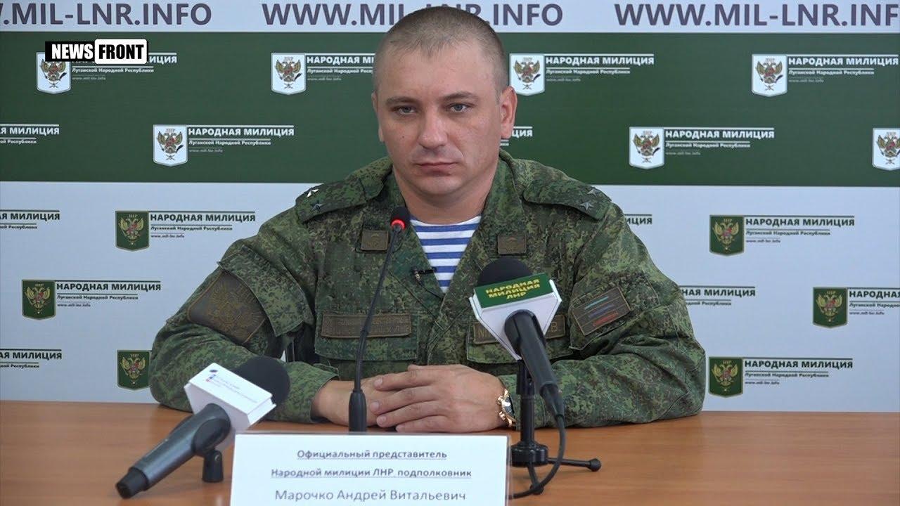 ЛНР: более 40 снарядов, мин и гранат за сутки выпущено по республике