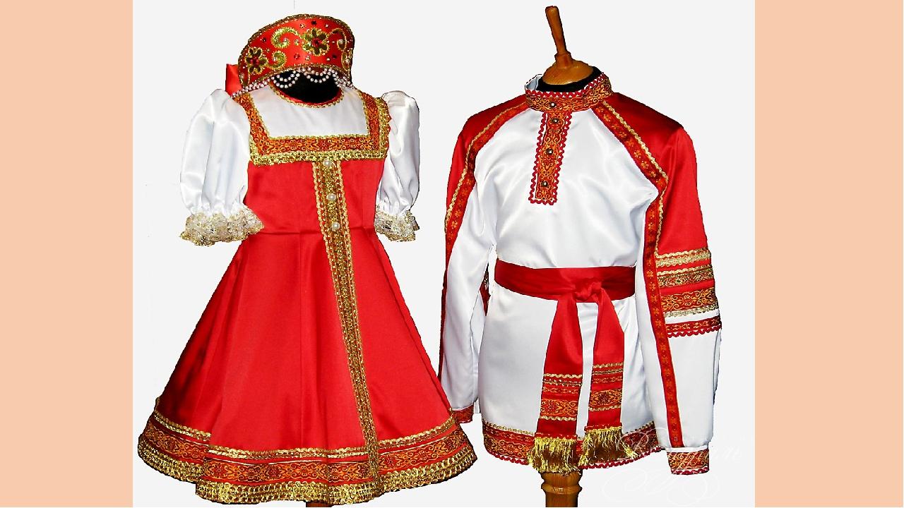 Наверное будет смешно выйти в китайском сарафане в День России………