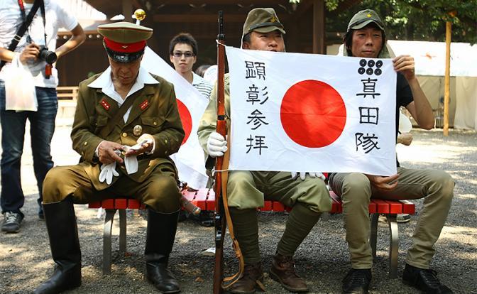 День победы над Японией опустит самураев с небес на землю