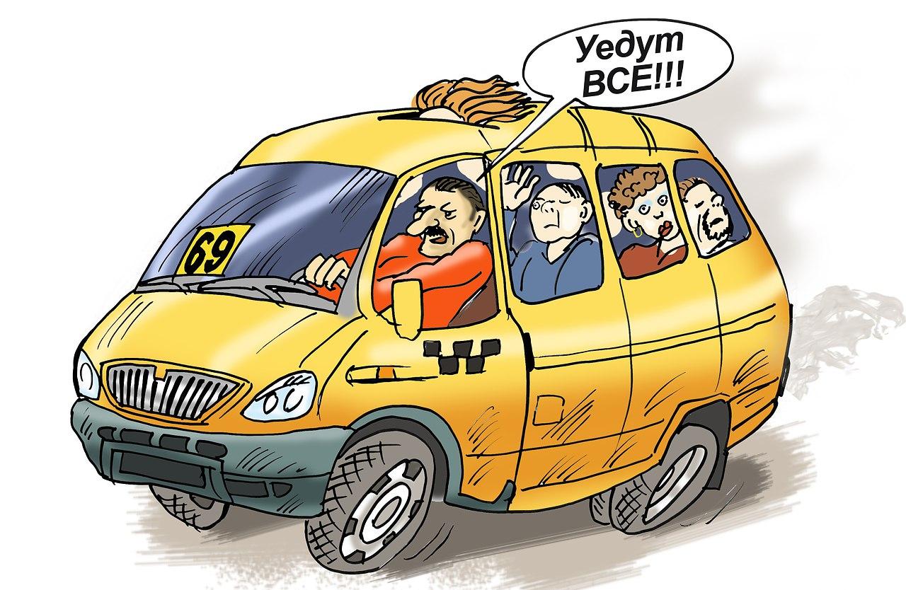 Смешные картинка автобуса, открыток день