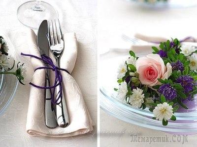 Изящная сервировка стола цветами