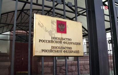 На Украине россиян не пускают голосовать в дипучреждения