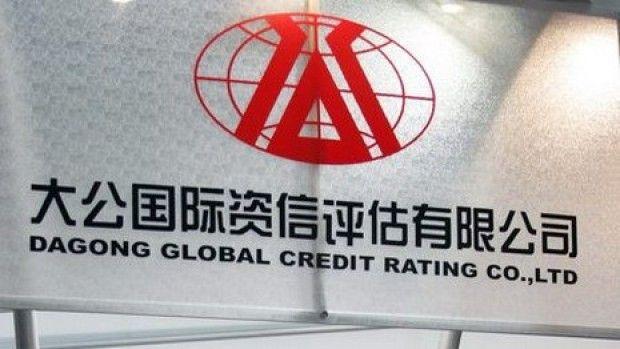 Пекин о финансовой несостоят…