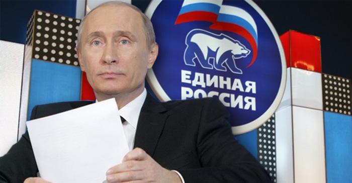 Николай Травкин. Так кто же все-таки создал партию «Единая Россия»?