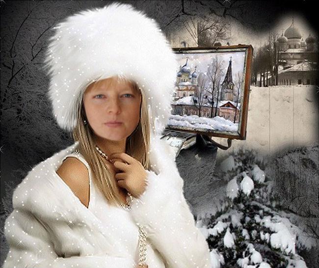 Зима На Сайте Знакомств