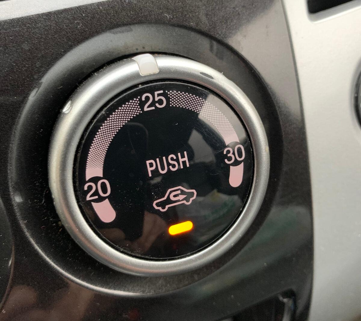 Рециркуляция воздуха : для чего она необходима в автомобиле