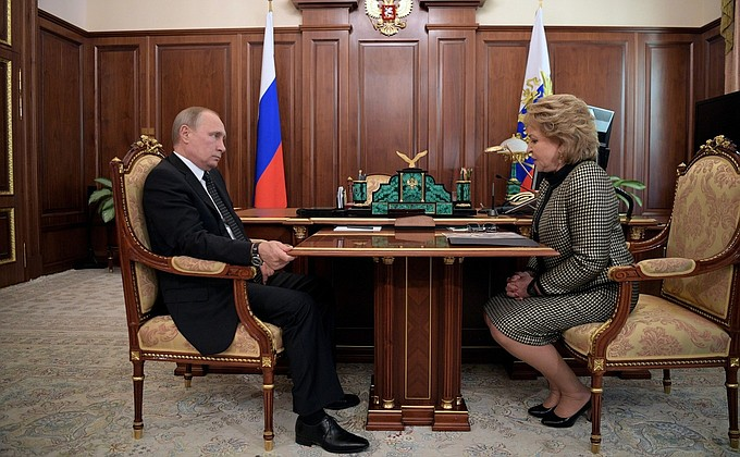 Встреча с Председателем Совета Федерации Валентиной Матвиенко - НОВОСТИ НЕДЕЛИ