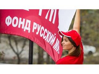 Кого пугает «Русский мир»? Украина стала «Анти-Россией» украина