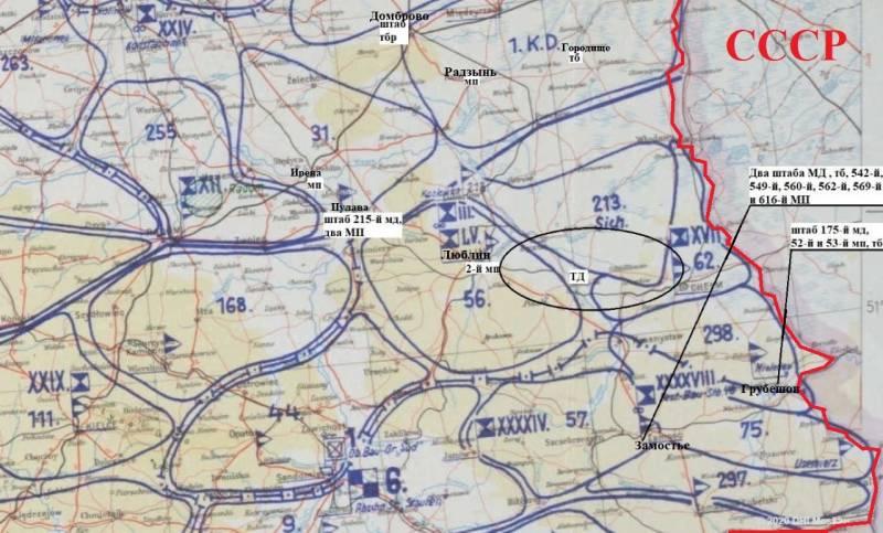 Май 1941 года. Где же немецкие танки и мотопехота? история