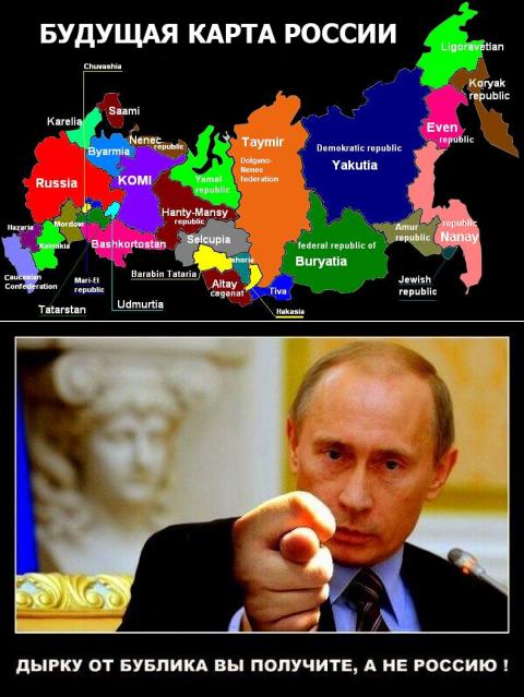 Хорошо спланированная атака на Путина.