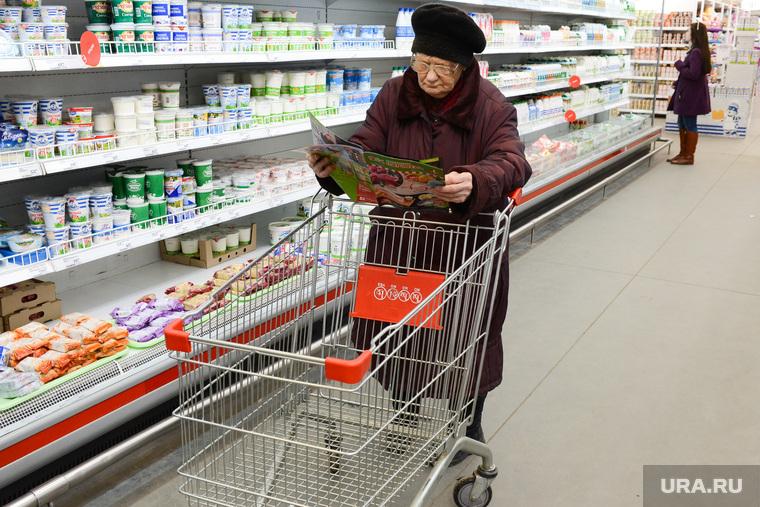 Покушают на 10 тысяч в год: Минпромторг подтвердил выпуск в России продуктовых карточек