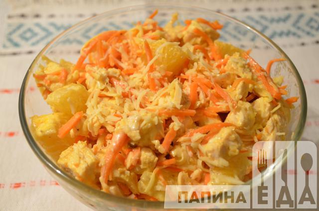 Салат с курицей, апельсином и корейской морковью
