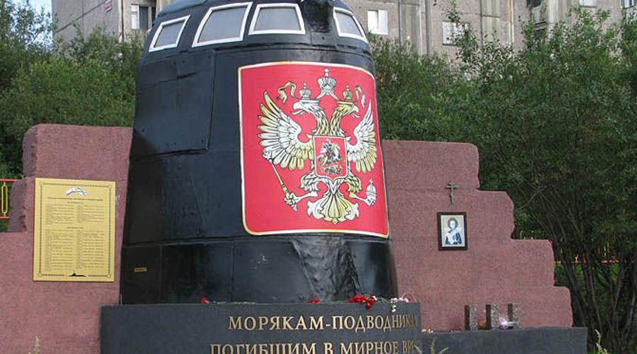 Секретные города СССР