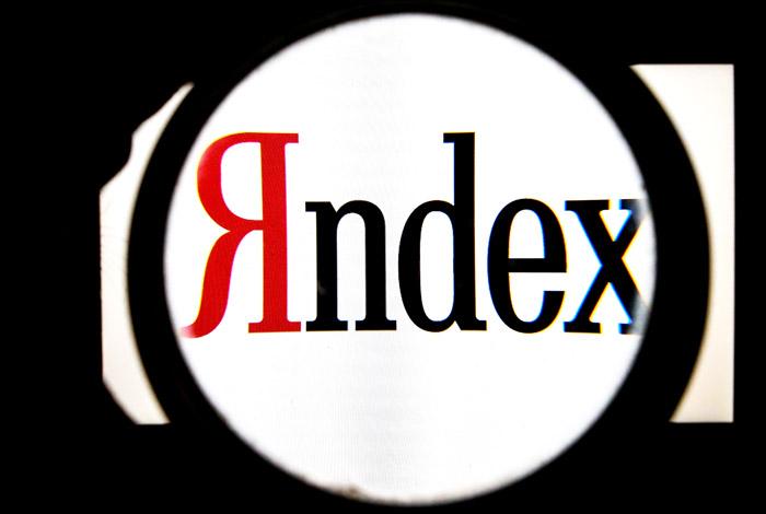 «Яндекс.Радар» - русофобский…