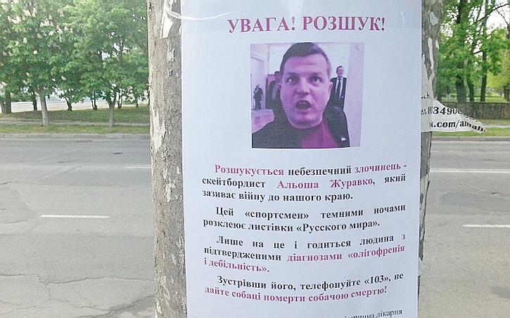 Русская угроза: В Херсоне впервые за годы «независимости» отменили парад на 9 мая