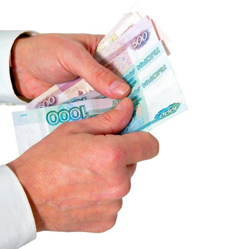 Россиян ожидает резкий рост зарплат ynews, МРОТ, Центробанк, бюджетники, забота государства, зарплата