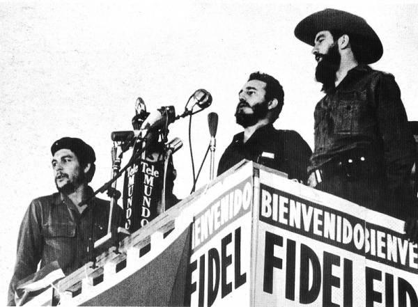 Фидель Кастро Рус и значение Кубинской революции