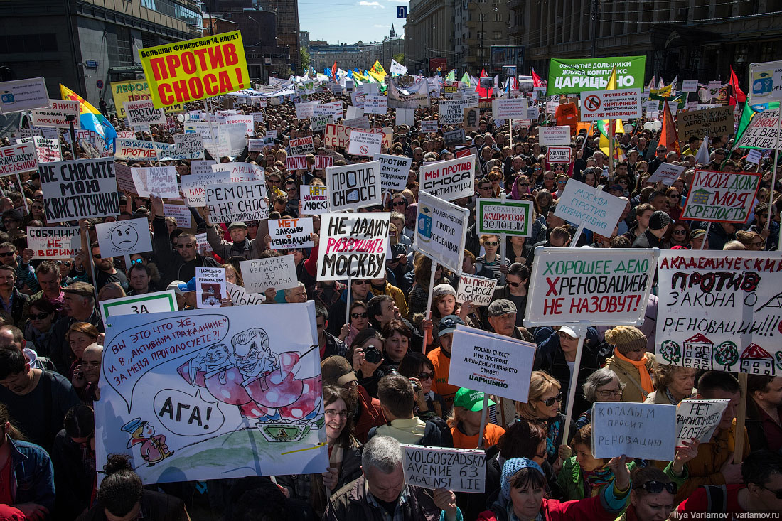20 000 москвичей вышли против реновации