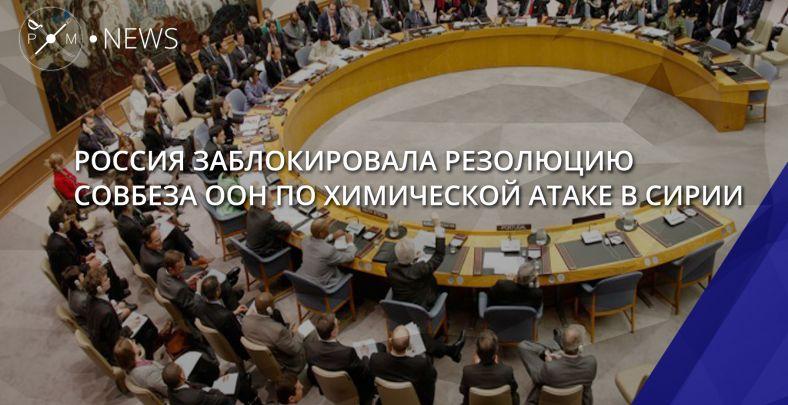 Полный аллес капут : Беспрецедентное унижение России
