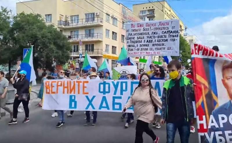 Западные СМИ: Происходящее в Хабаровске внушает надежду Новости