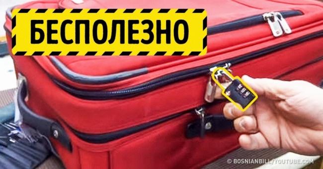 12 секретов от сотрудников авиакомпаний, о которых пассажиры не догадываются