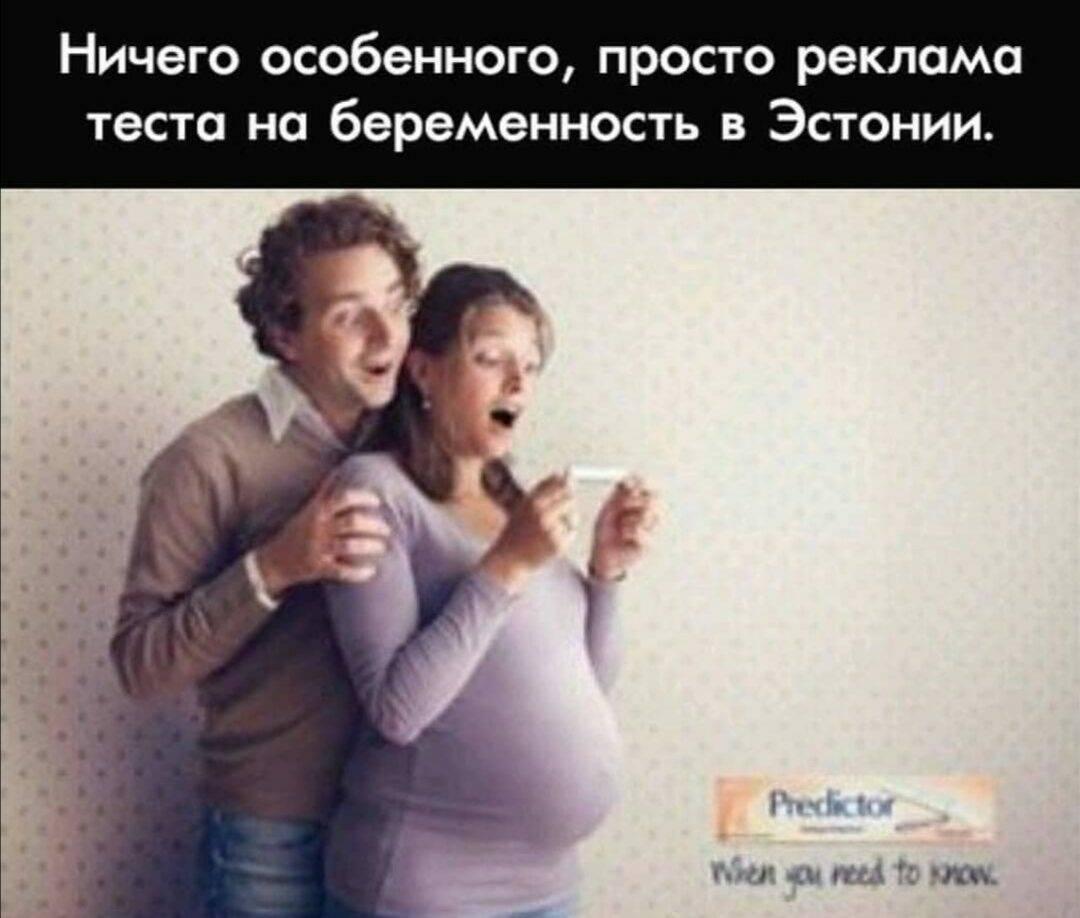 Жена говорит мужу: — Ты знаешь, что скоро ты будешь папой!... Весёлые,прикольные и забавные фотки и картинки,А так же анекдоты и приятное общение