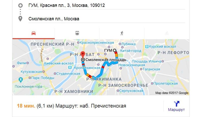 Московский таксист довёз туриста от ГУМа до Смоленской площади за 10 тысяч рублей.